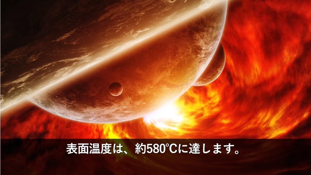 kimyounahosi49.jpg