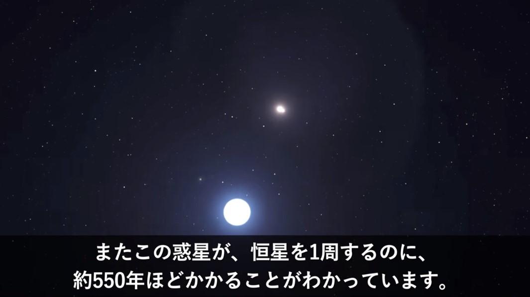 kimyounahosi50.jpg