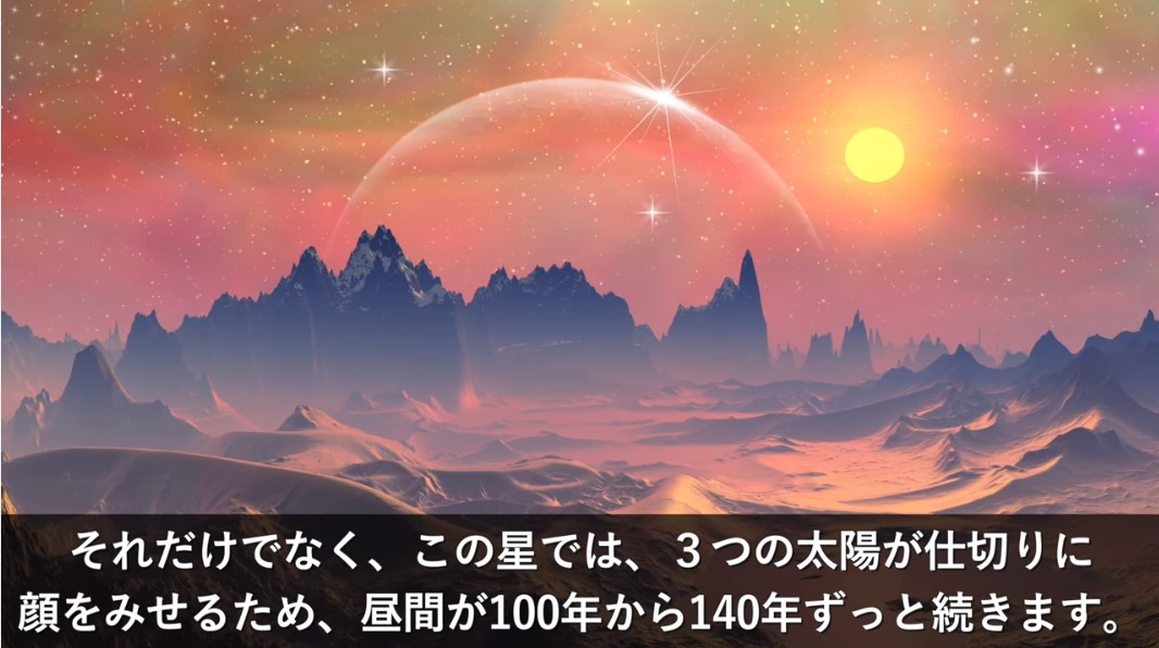 kimyounahosi51.jpg