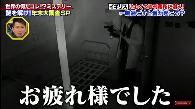 kokado46.jpg