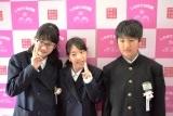 卒園生 (4)