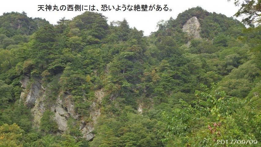 断崖絶壁もたくさん