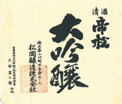 180319_4.jpg