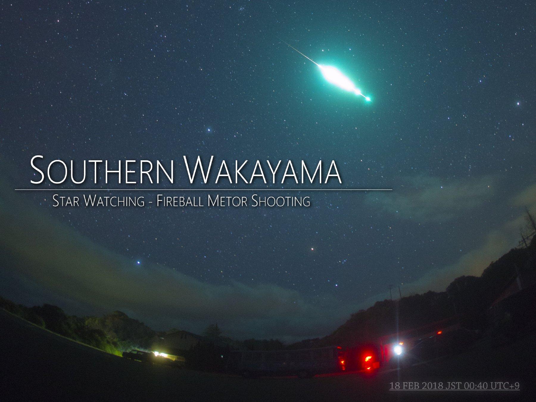【星撮遠征】南紀すさみ町 天体撮影遠征