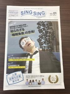 2018.03機関紙2