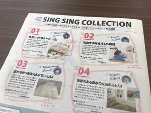 2018.03機関紙7