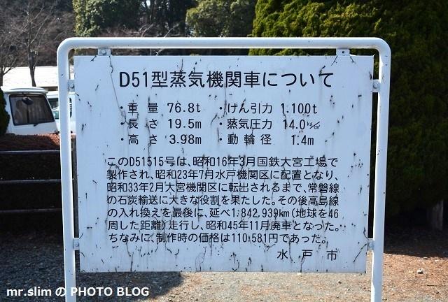 DSC_6040.jpg