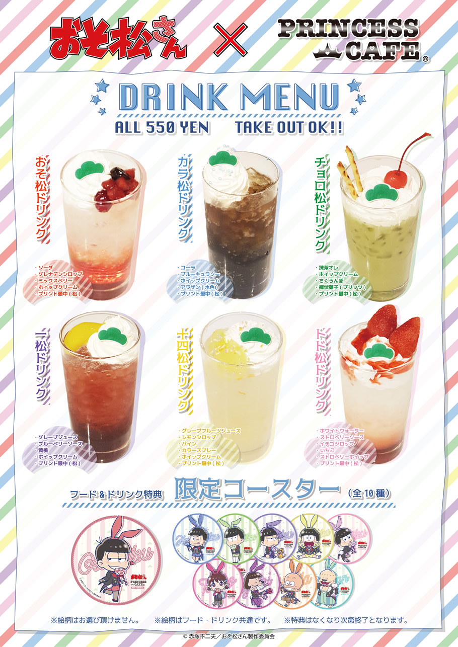 oso_drink.jpg