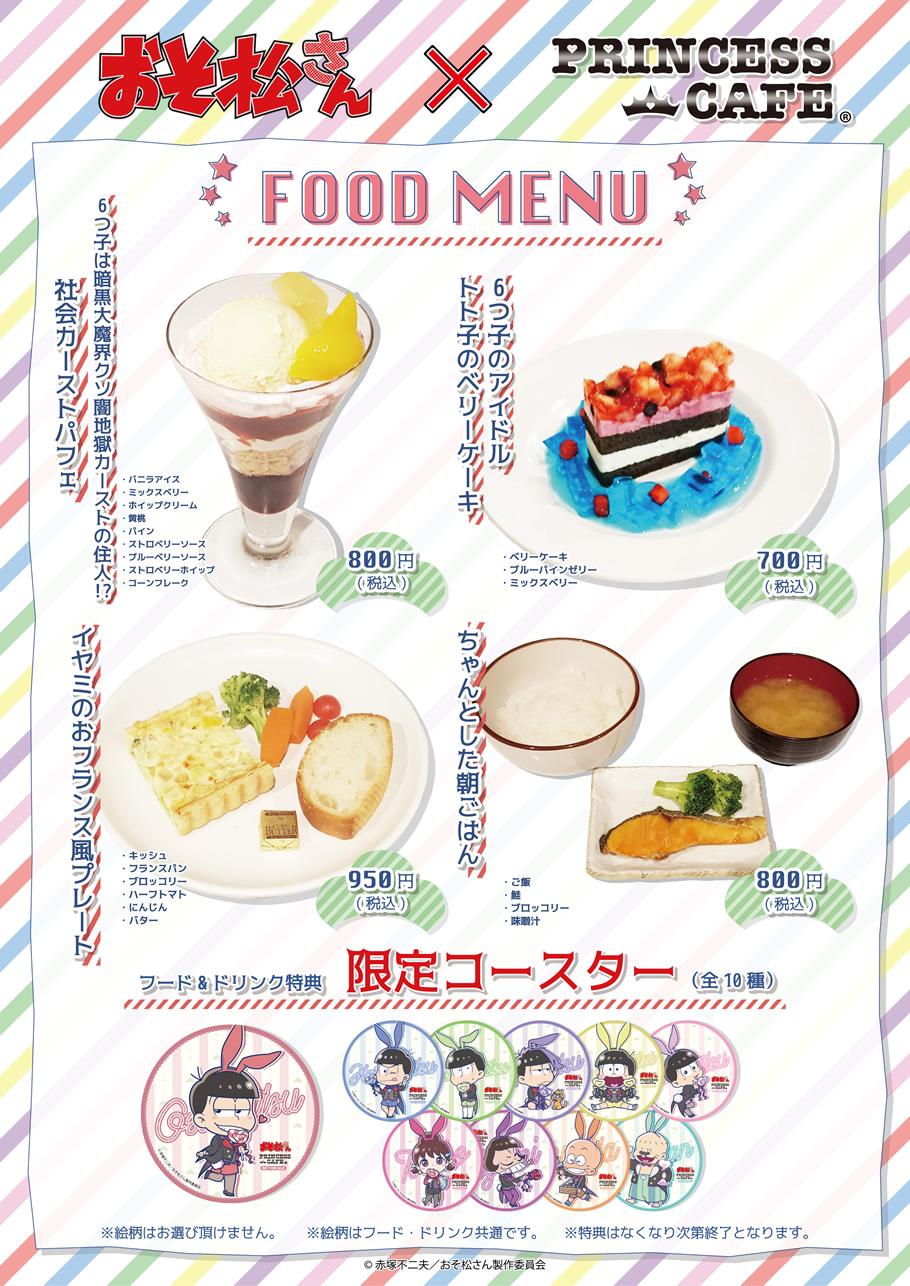 oso_food.jpg