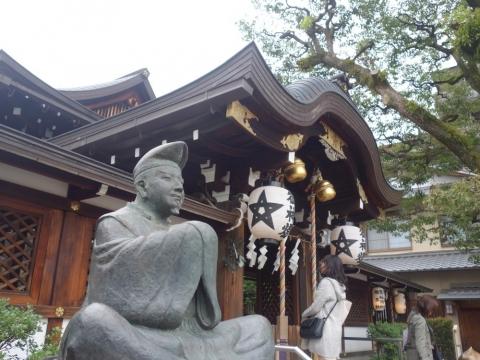 羽生選手が取材したという晴明神社はちょっと変わっている