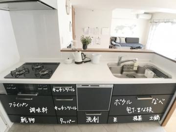 システムキッチン収納のルール