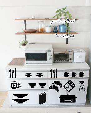 使いやすい食器棚の収納ルール