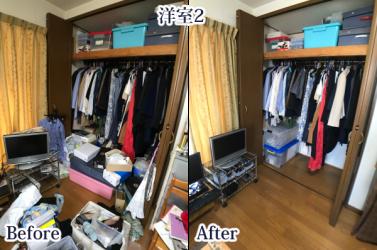 服もカバンも捨てられない整理収納実例