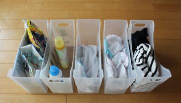 洗濯用品にはファイルボックス収納