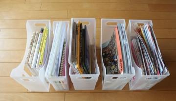 紙類に万能なファイルボックス収納