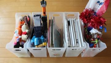 おもちゃのファイルボックス収納