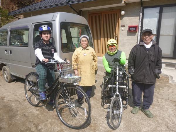 自転車 船引