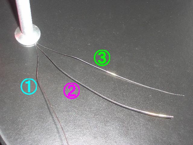 6 三つ編みコイル 製作講座(番号付け)