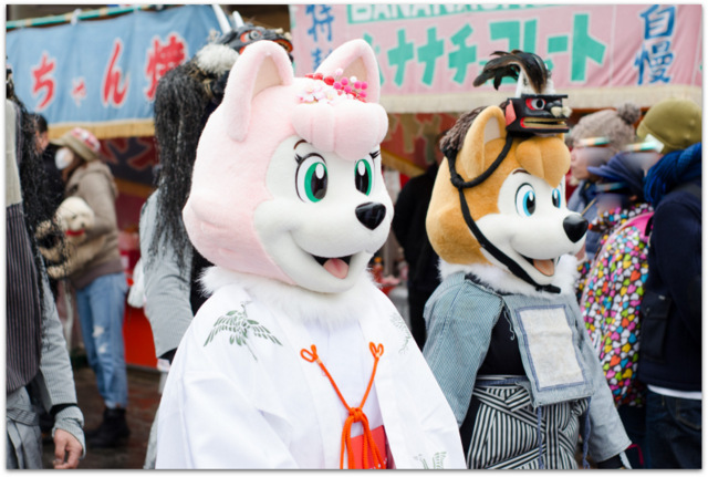 秋田県 大館市 イベント 行事 アメッコ市 写真 祭り