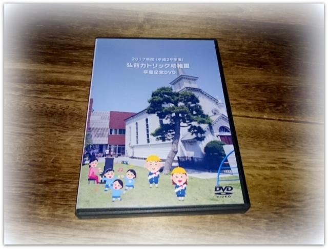 青森県 弘前市 幼稚園 イベント 年間 行事 撮影 カメラマン 出張 同行 DVD 記念 卒園