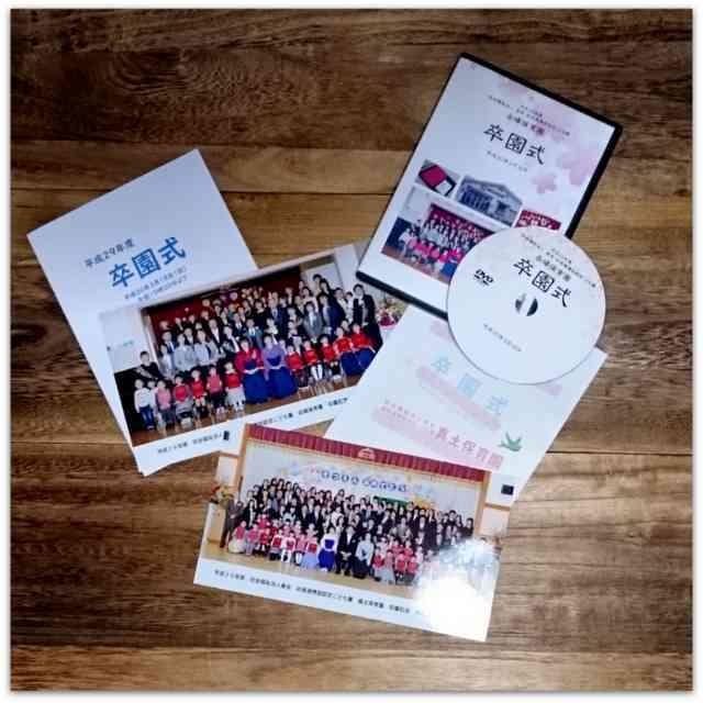 青森県 弘前市 保育園 卒園式 記念 集合 写真 DVD 出張 撮影 カメラマン