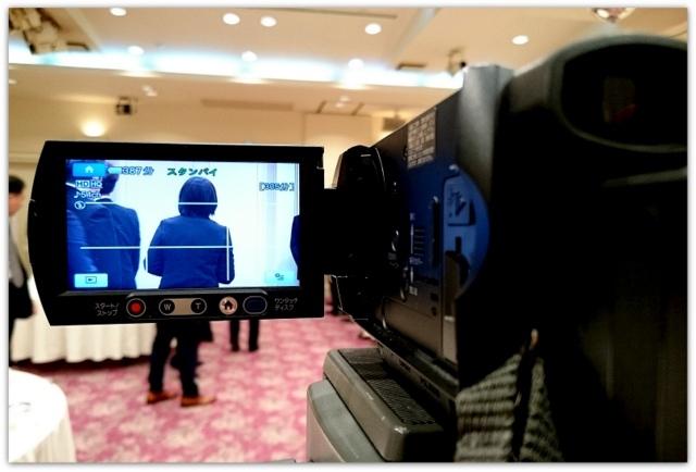 青森県 弘前市 カメラマン 写真 ビデオ 撮影 編集 出張 記録 会社 企業 会合 報告会 発表会 セミナー 研修会