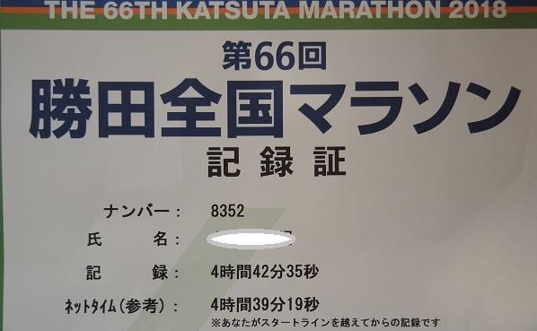 DSCN5392.jpg