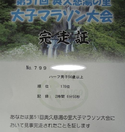 DSCN5767.jpg