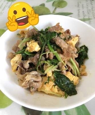 青菜追加2