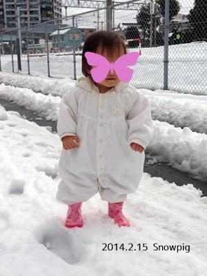 old_snowphoto_2.jpg