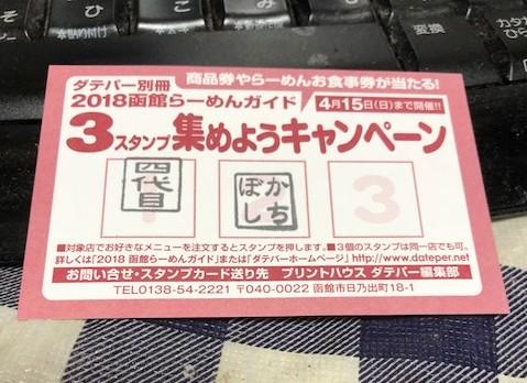2018031707.jpg