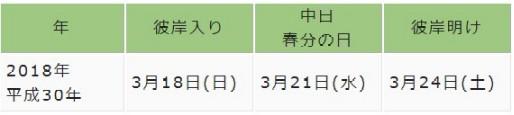 2018032009.jpg