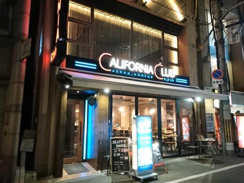 店舗外観@カリフォルニアクラブ