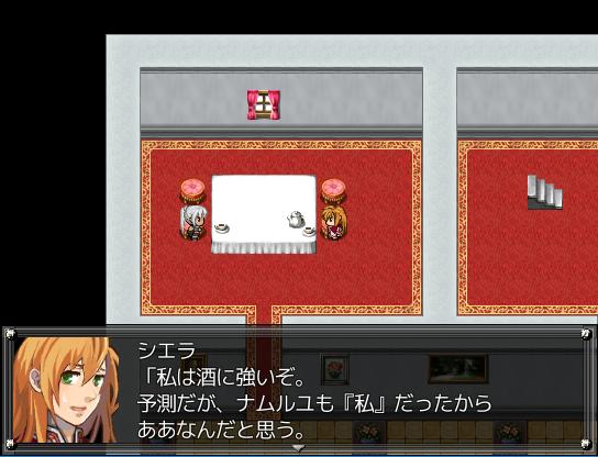 短編ロキ2