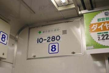 IMGP5755.jpg