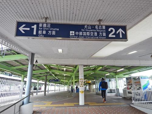 77DSCN3654.jpg