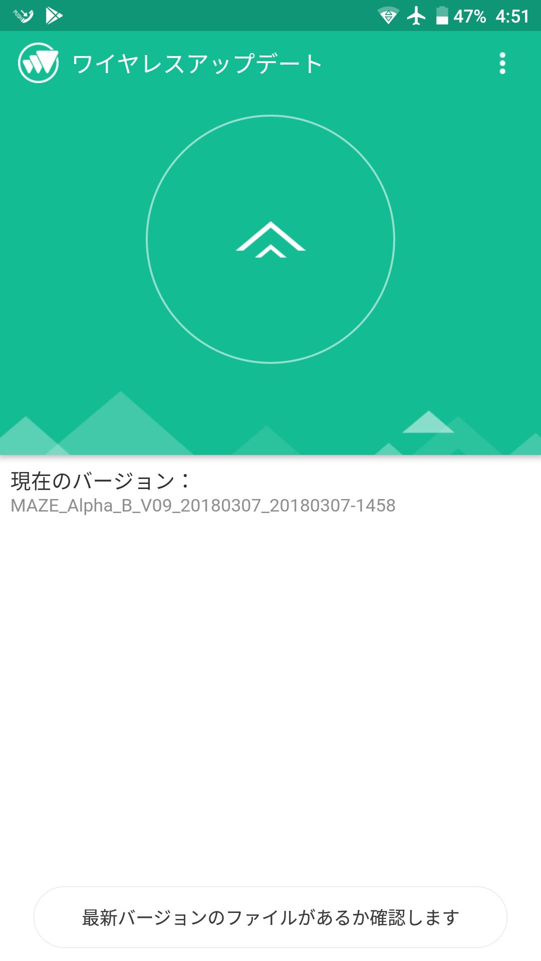 Screenshot_20180331-045111.png