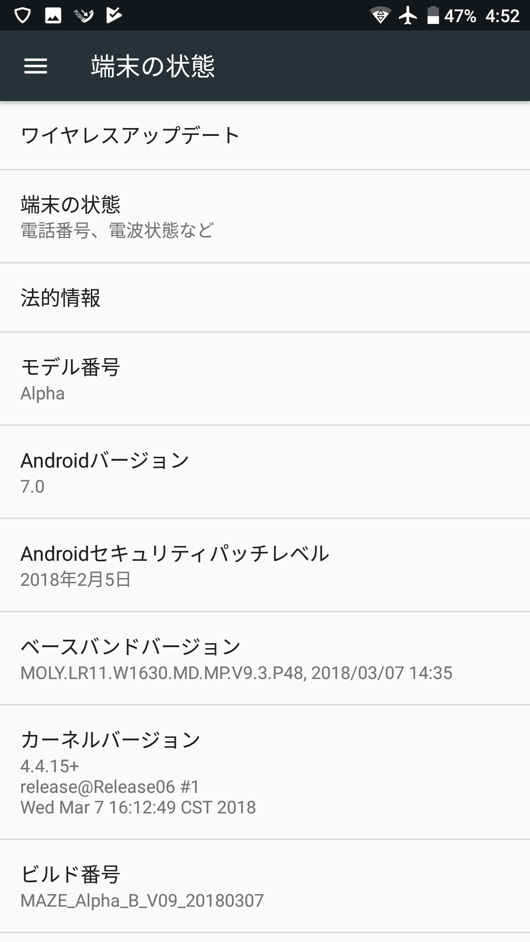 Screenshot_20180331-045245.png