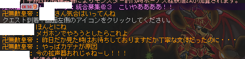 Maple_180220_233733.png