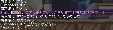 Maple_180310_213648.png