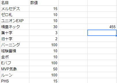 exp.png