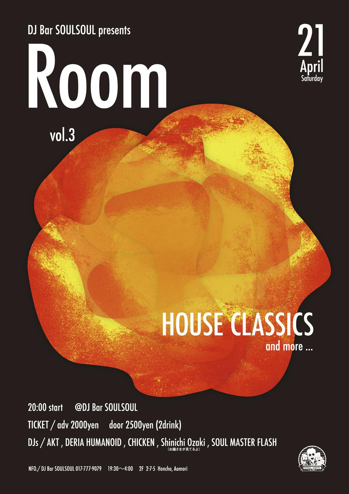 Room_vol3 fc2 用ポスター
