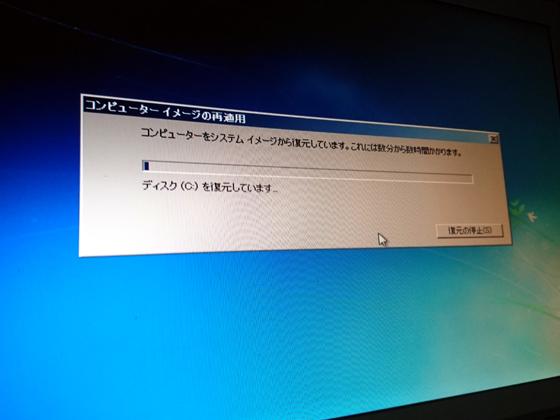 disk_error5.jpg