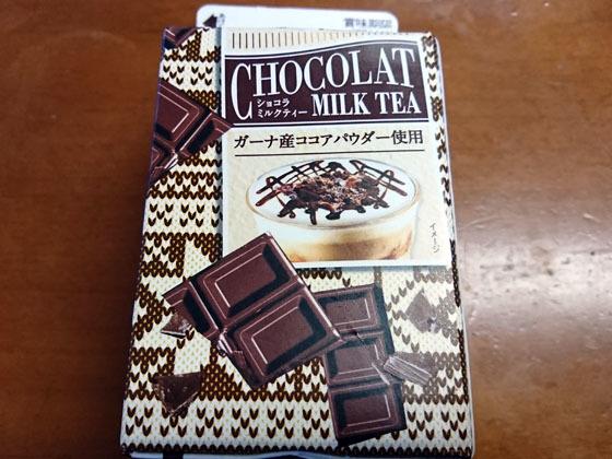 gogo_chocolatea_2.jpg