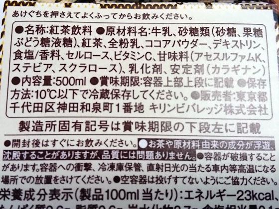 gogo_chocolatea_3.jpg
