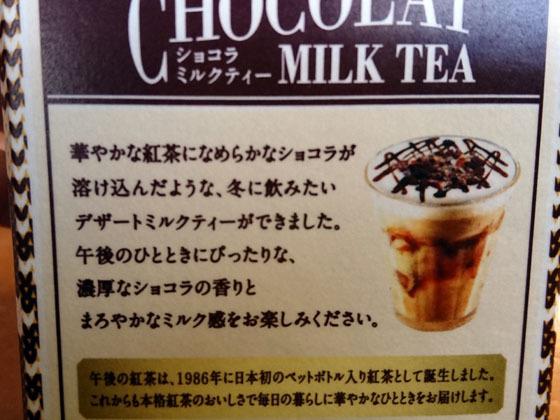 gogo_chocolatea_4.jpg
