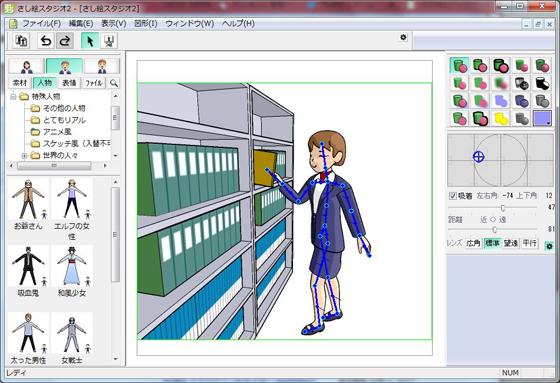 sashie2_03.jpg