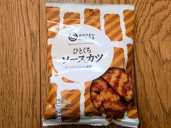 small_katsu_1.jpg