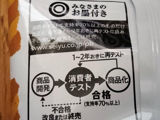 small_katsu_2.jpg