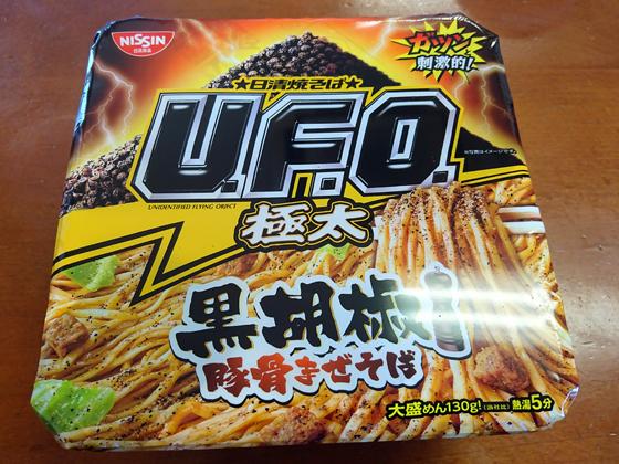 ufo_kuro_1.jpg